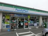 ファミリーマート市沢町店