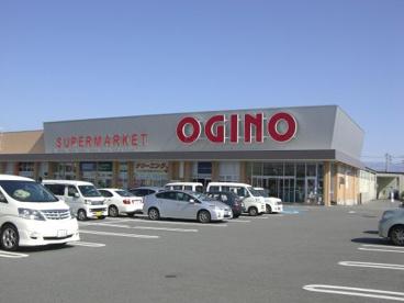オギノ湯村ショッピングセンターの画像1