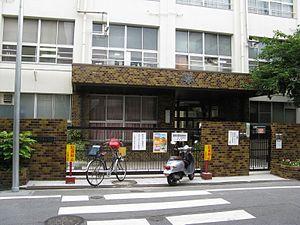 大阪市立 中本小学校の画像