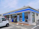 ローソン 奈良佐紀町店