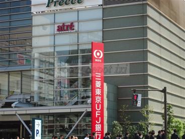 成城石井 アトレ目黒店の画像1