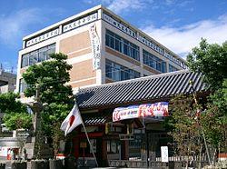 四天王寺高等学校の画像