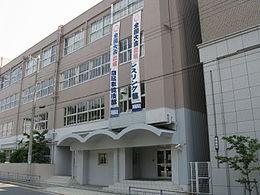 興國高等学校の画像