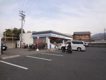 ローソン醍醐多近田店の画像1