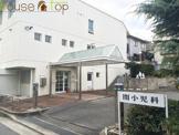 関小児科病院