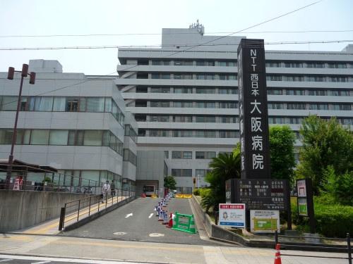NTT西日本大阪病院の画像