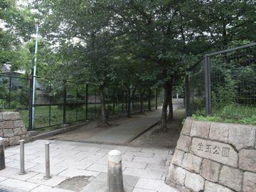 生玉公園の画像