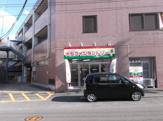コインランドリーマンマチャオ「大倉山店」