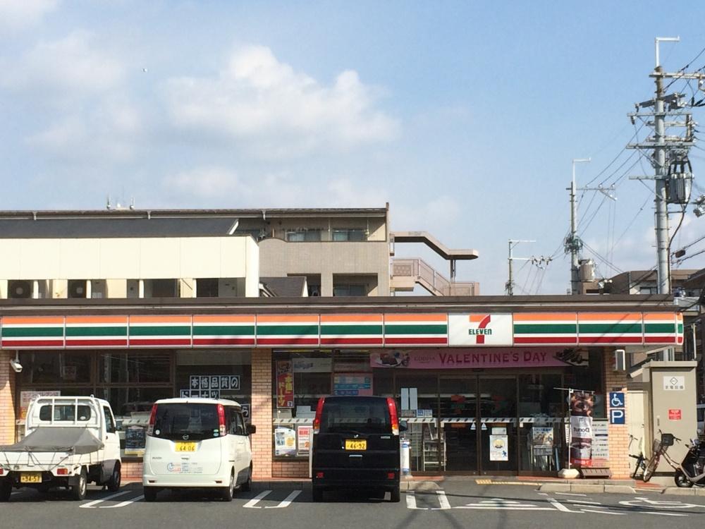 セブンイレブン東大阪御厨南店の画像