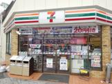 セブンイレブン 大阪筆ヶ崎店