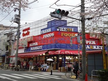 オオゼキ目黒不動前店の画像1