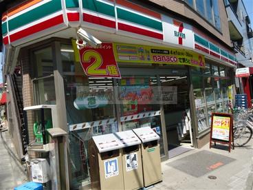 セブンイレブン品川小山台店の画像1