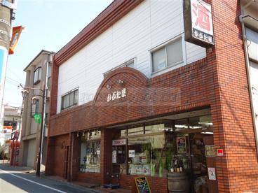 かがた屋 酒商店の画像1