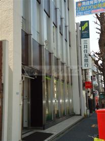 三井住友銀行 洗足支店の画像1