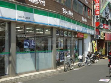 ファミリーマート西小山駅広場前店の画像1