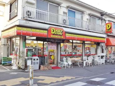 ヤマザキデイリーストアー目黒本町店の画像1