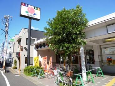 バーミヤン・世田谷奥沢駅店の画像1