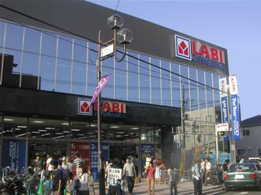 ヤマダ電機LABI自由が丘店の画像1