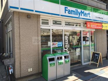 ファミリーマート・サンズ大岡山駅前店の画像1