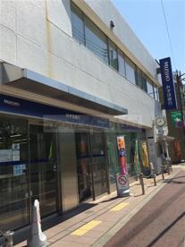 みずほ銀行 大岡山支店の画像1