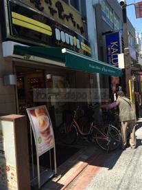 ドトールコーヒーショップ 大岡山店の画像1