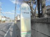「安行北谷中央」バス停