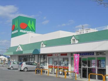 マルエツ安行北谷店の画像1