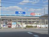 ビッグエー川口安行店
