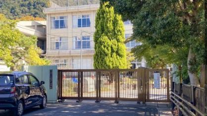 宇治市立 三室戸小学校の画像1