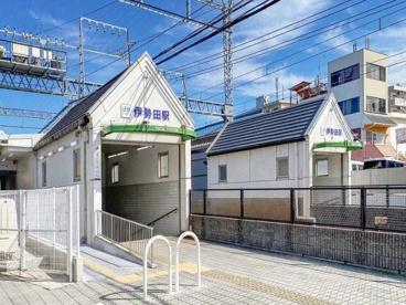 伊勢田駅の画像1