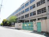 新喜多中学校