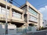東大阪市立 永和小学校