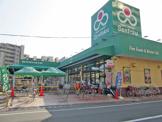 三徳 綾瀬店