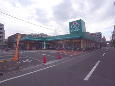 三徳 綾瀬店の画像4