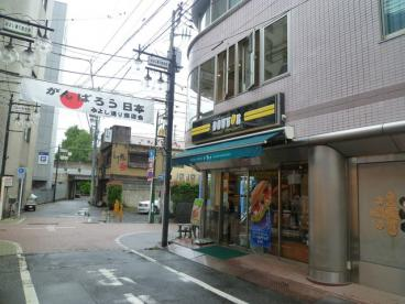 ドトールコーヒーショップ祐天寺店の画像1