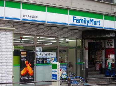 ファミリーマート 都立大学駅前店の画像1