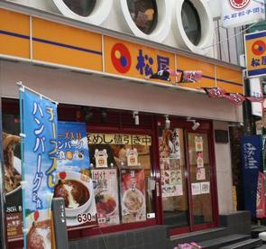 松屋 自由ヶ丘店の画像1