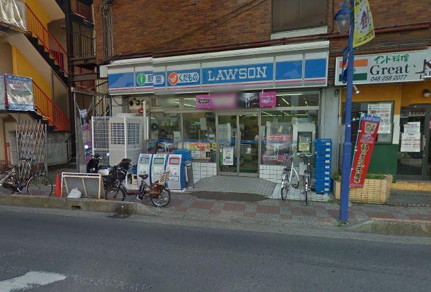 ローソン西川口店の画像