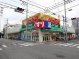 ジャパン・都島店