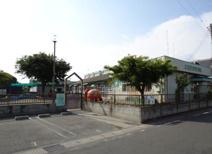 太田愛育保育園