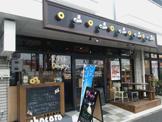 chokoro  baumkuchen&Café