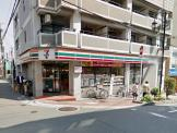 セブン−イレブン吹田千里山西5丁目店