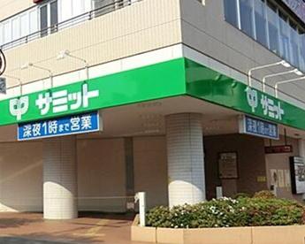 サミットストア・芦花公園駅前店の画像1