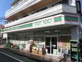 ローソンストア100高円寺北