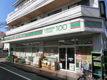 ローソンストア100高円寺北の画像1