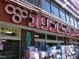 オリンピック 白山店