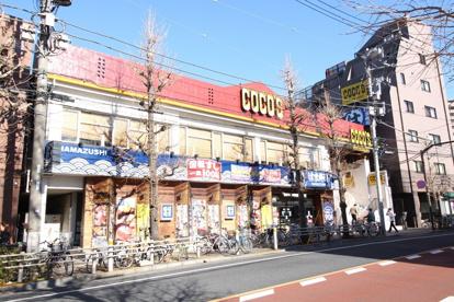 ココス 駒込白山店の画像1