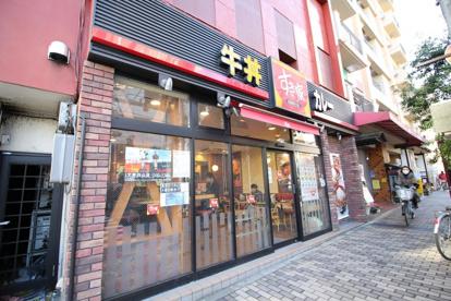 すき屋 文京白山店の画像1