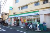 ファミリーマート 文京向丘2丁目店