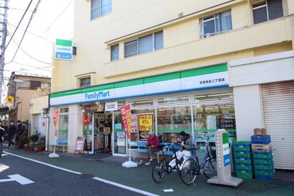 ファミリーマート 文京向丘2丁目店の画像1